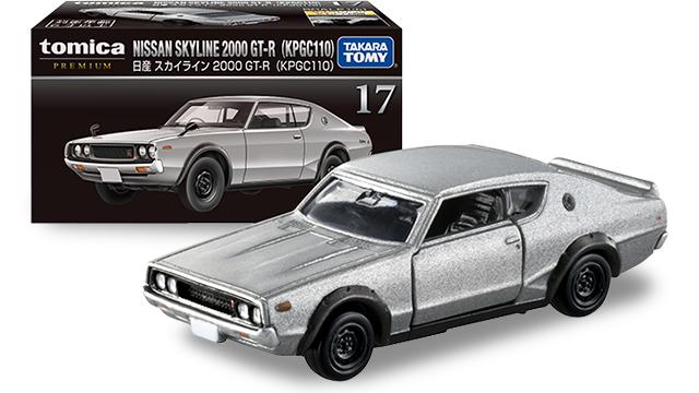 Tomica-Premium-Nissan-Skyline-2000-GT-R-KPGC110-005