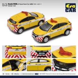 Era-Car-Honda-Vezel-JP-Patrol-Car