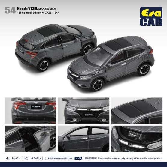 Era-Car-Honda-Vezel-Modern-Steel