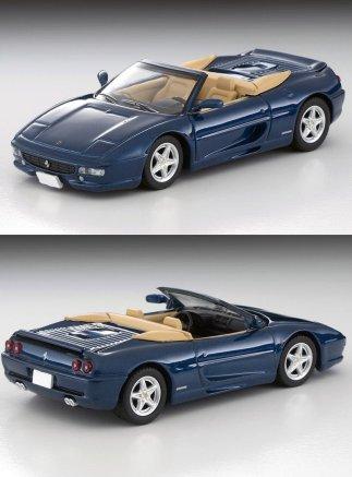 Tomica-Limited-Vintage-Neo-Ferrari-F355-Spider-005