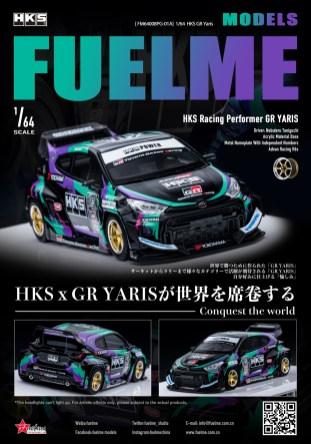 Fuel-Me-Models-HKS-GR-Yaris-001