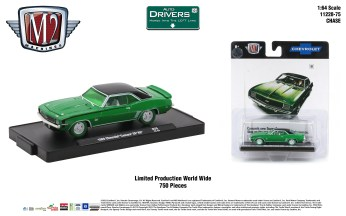 M2-Machines-Drivers-Release-75-1969-Chevrolet-Camaro-SS-RS-Chase-Car