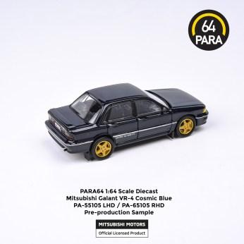 Para64-Mitsubishi-Galant-VR-4-002
