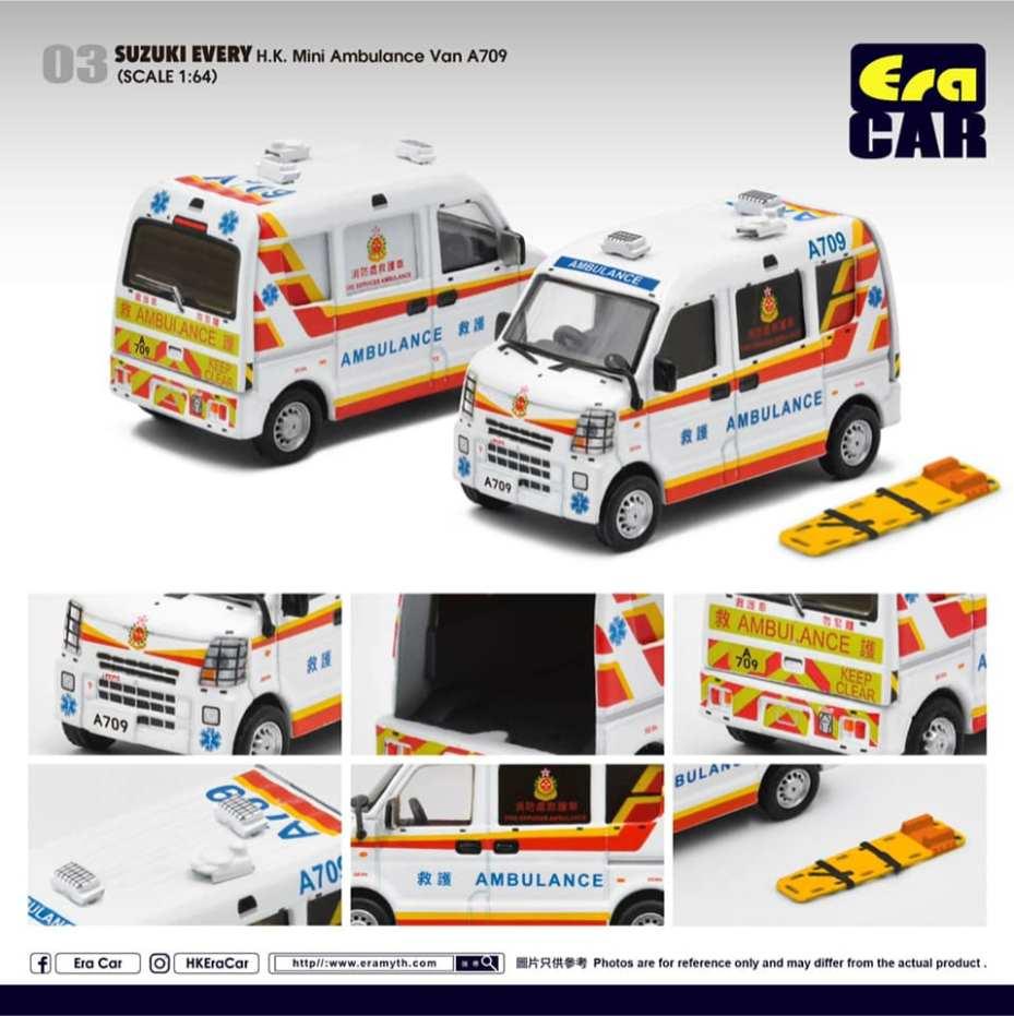 Era-Car-Suzuki-Every-Lamma-ambulance