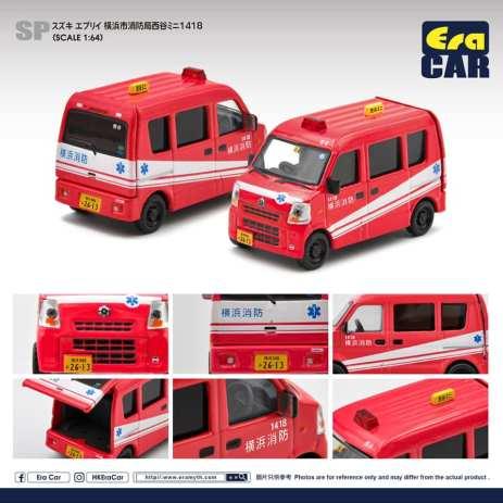 Era-Car-Suzuki-Every-Yokohama-pompiers-001
