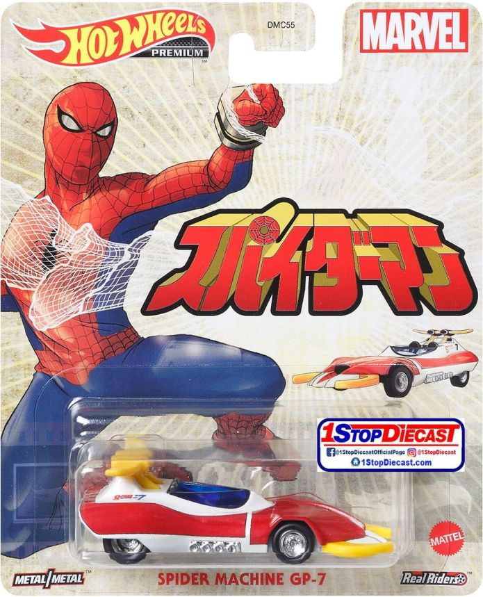 Hot-Wheels-Replica-Entertainment-2021-Spider-Machine-GP-7