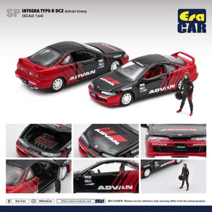 Era-Car-Honda-Integra-Type-R-DC2-Advan