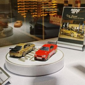 Hong-Kong-Toycar-Salon-Mini-GT-014