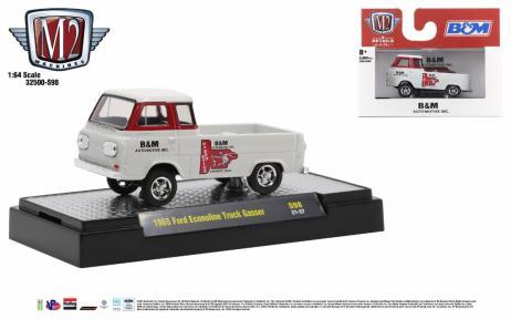 M2-Machines-32500-Release-S98-1965-Ford-Econoline-Truck-Gasser