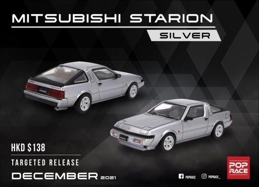 Pop-Race-Mitsubishi-Starion-silver-001