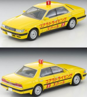Tomica-Limited-Vintage-Neo-Nissan-Laurel-Driving-School-1992-Yellow-002