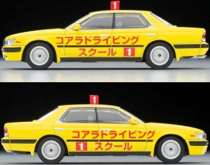 Tomica-Limited-Vintage-Neo-Nissan-Laurel-Driving-School-1992-Yellow-003