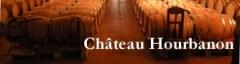 Château Hourbanon, vins du médoc de qualité