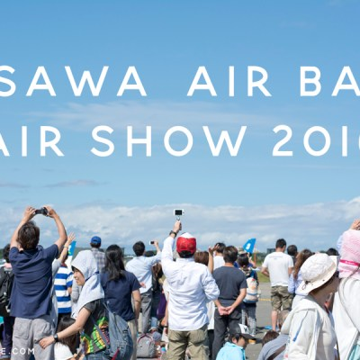 Misawa Air Base Air Show 2016