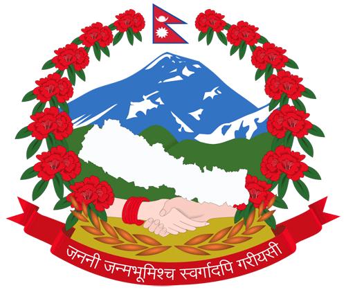 Wappen Nepal