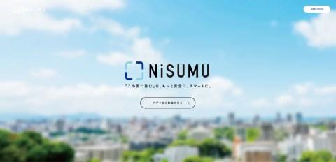 ニスムのホームページ