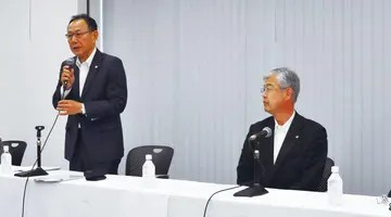 芳井会長が活動を報告