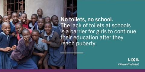 「トイレはどこ?」ソーシャルメディアキャンペーン