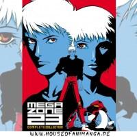 [Gastbeitrag] Anime Review: Megazone 23