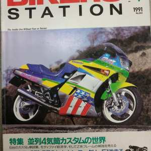 RIVISTA MOTO GIAPPONESE BIKERS STATION anno 1991