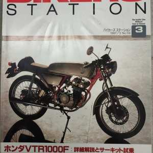 RIVISTA MOTO GIAPPONESE BIKERS STATION anno 1997 N.114