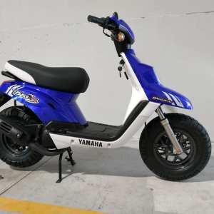 Yamaha BW'S 50 ( !!! venduto !!! )