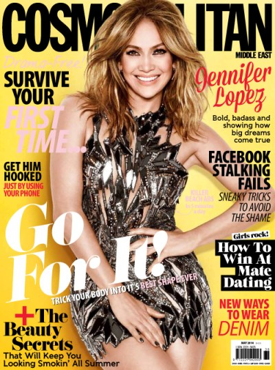 COSMO-ME-June-2014-cover