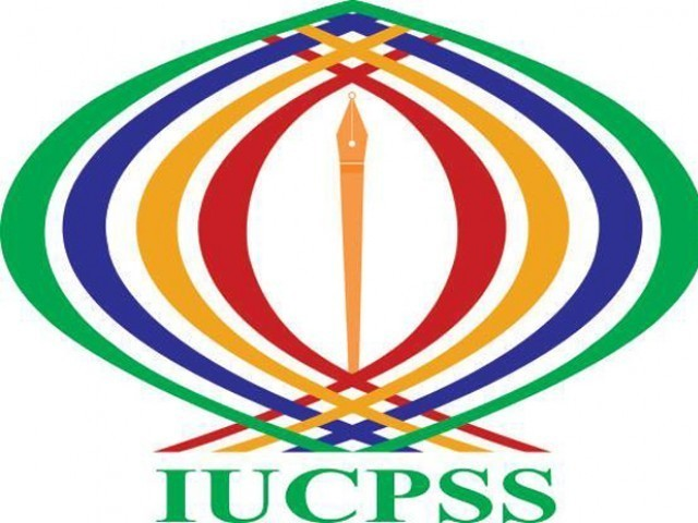 social-sciences-expo-2016, international-social-sciences-expo-Pakistan, asia-social-sciences-expo, IUCPSS-social-sciences-expo, social-sciences-year-pakistan