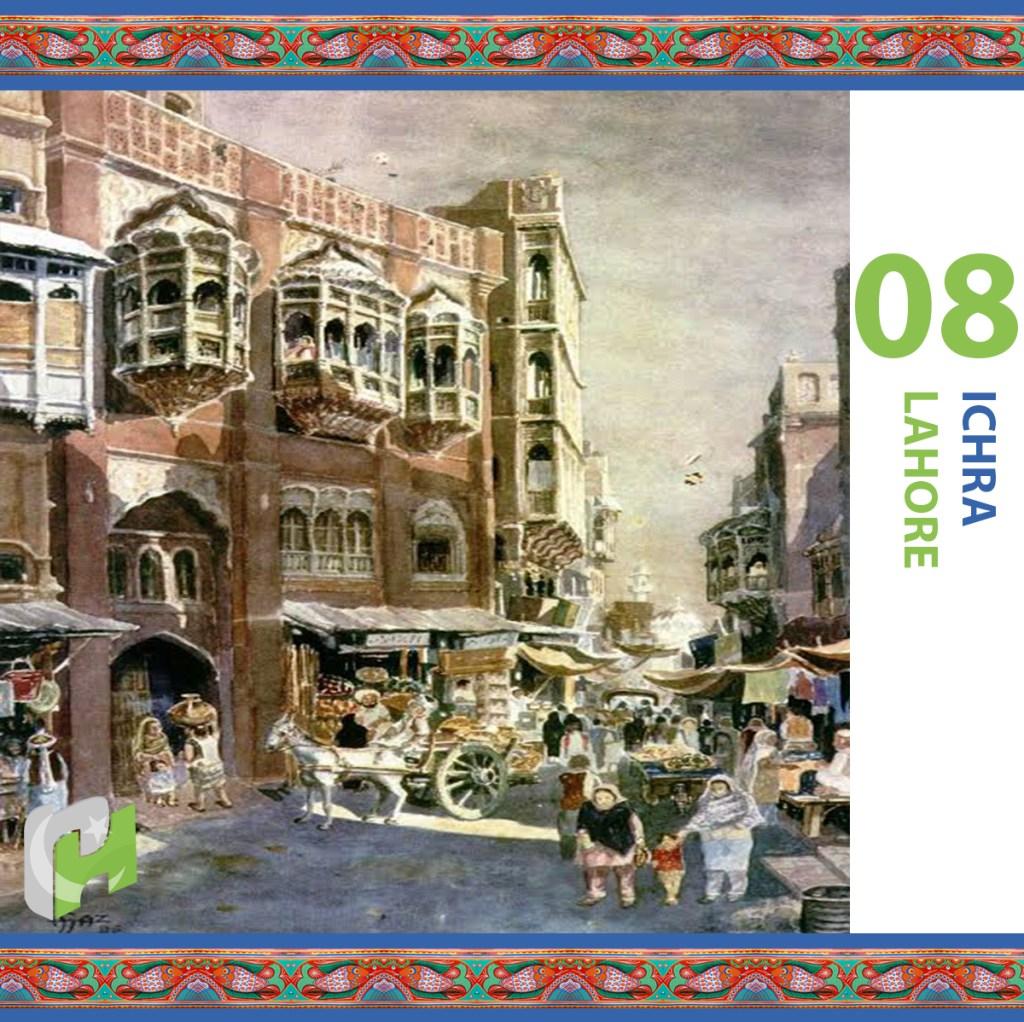 New Ichra Bazar, old Ichra Bazar, purana Ichra