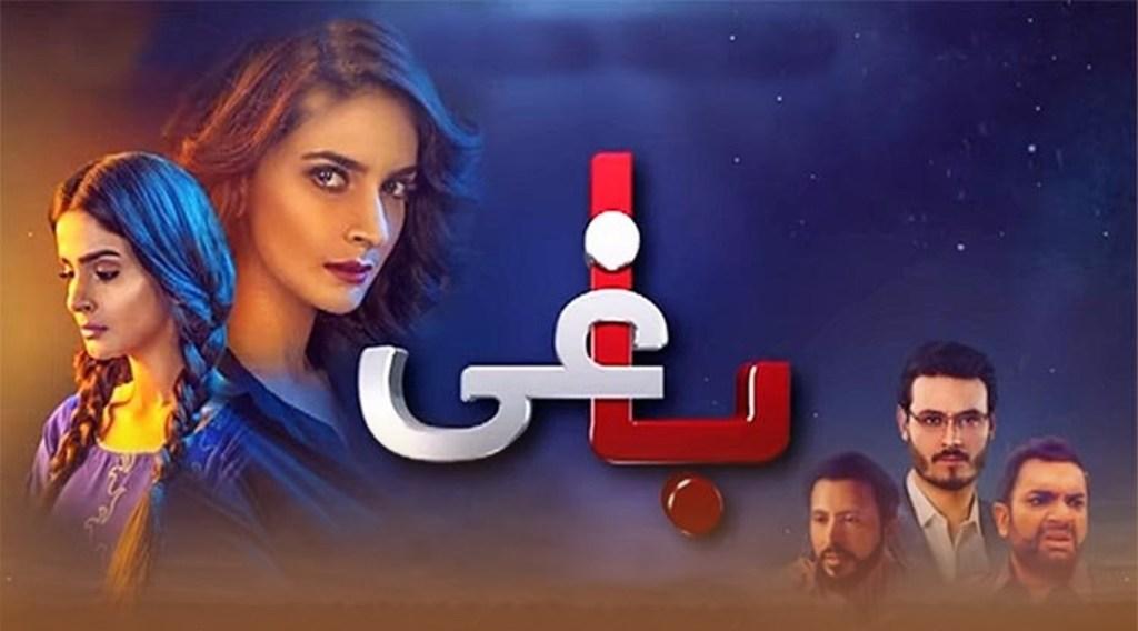 famous pakistani dramas, umera ahmed dramas