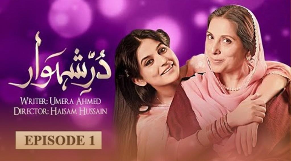 umera ahmed dramas, umera ahmed novels, Urdu literature