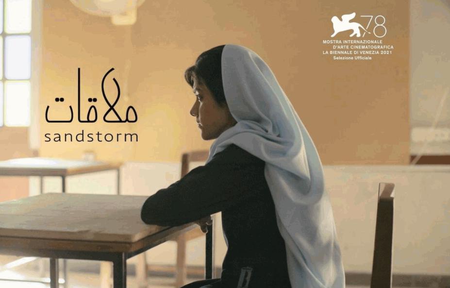 Pakistani film, Venice film festival, Mulaqat