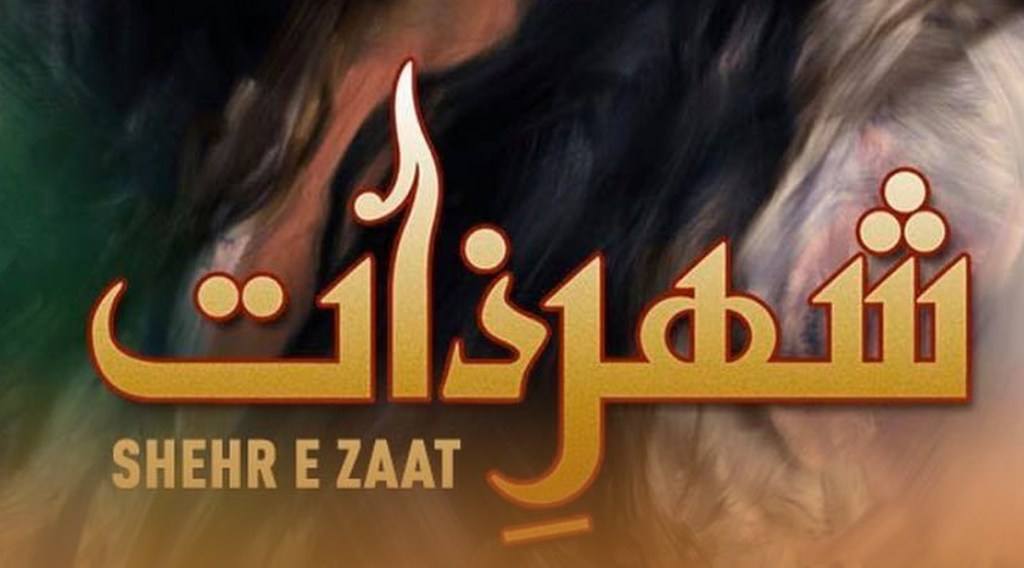 drama serials, , Shehr e Zaat, Aks Drama serial