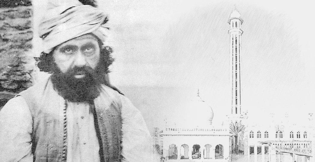 Pir Mehr Ali Shah, biography, Golra Sharif