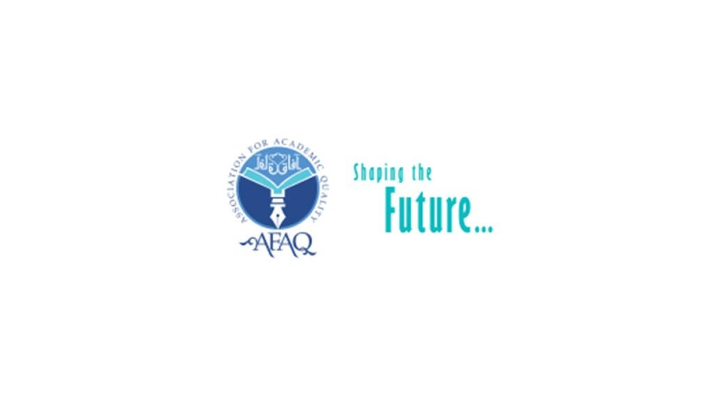 afaq website, human development platform, afaq career services,