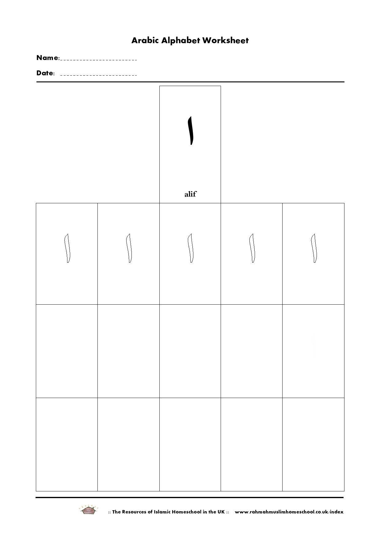 Arabic Letter Tracing Worksheets