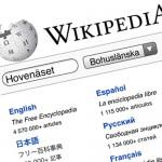 Wiki.5_komp