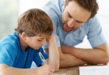 Образование ребенка