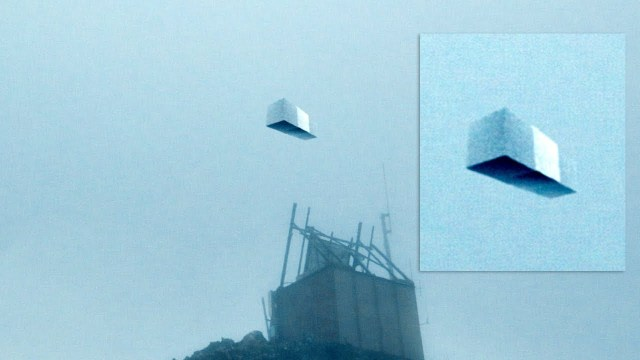 Strange Flying Container