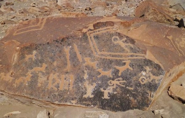 Ancient Petroglyphs Of Peru