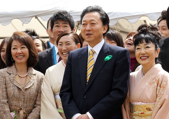 Japan first lady