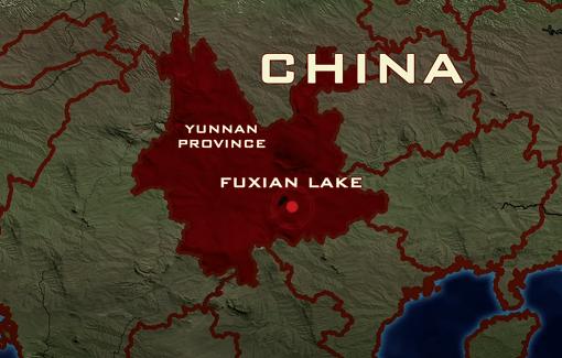 Lake Fuxian
