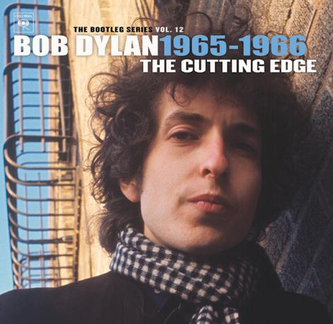 Art or Commerce? Or Both? Bob Dylan Box Set presents challenge.