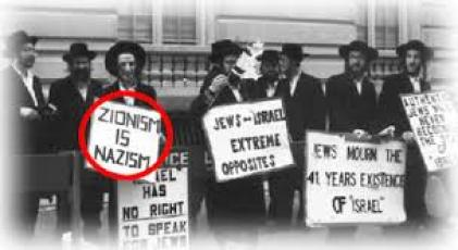 ZIONISM IS NAZISM