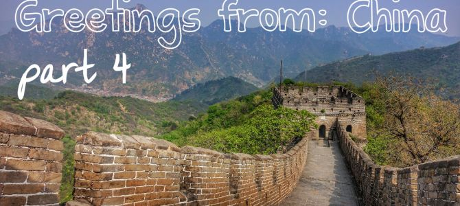 Greetings from China (pt. 4) – Digital Postcard