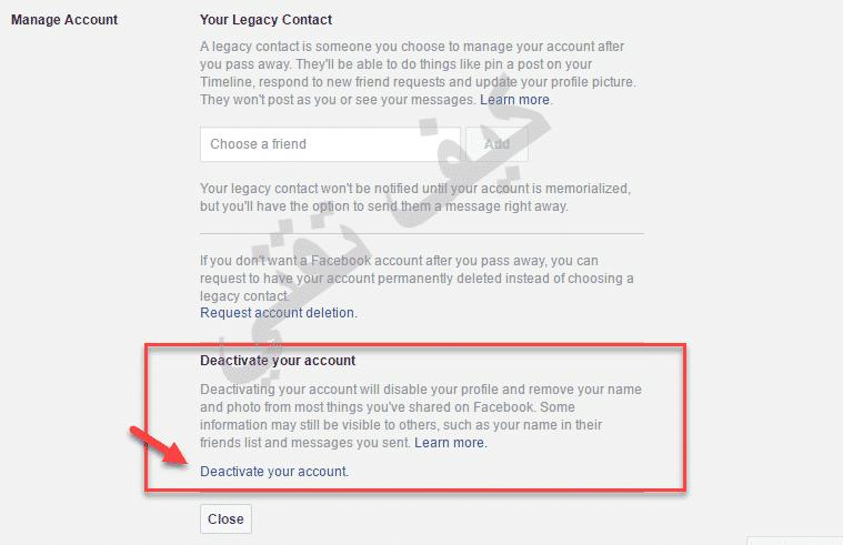 كيفية حذف حساب فيس بوك نهائيا Delete Facebook Account كيف تقني