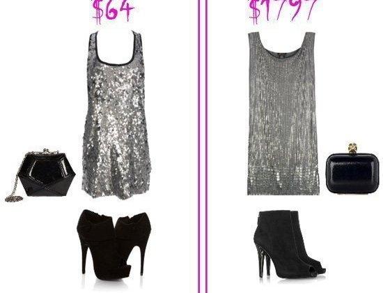Silver Dress Outfit – Low Budget VS Mega Budget 2
