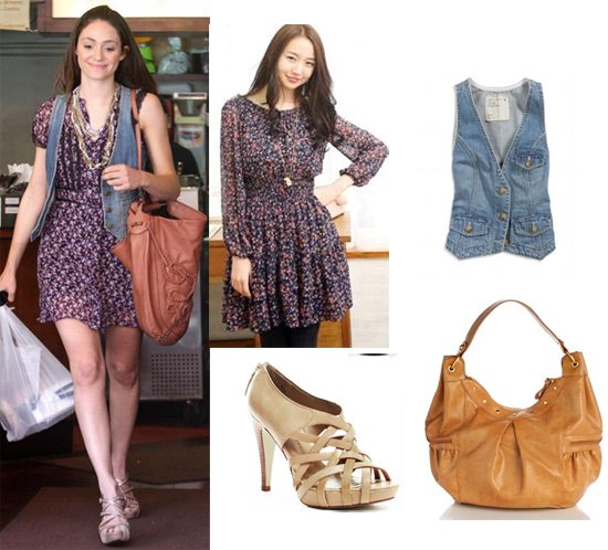 Get Her Style: Emmy Rossum's Outfit for Less Than $240!
