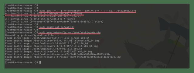 Configurar Kernel predeterminado en Grub2