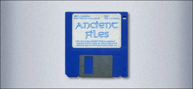 "A 3.5-inch floppy disk labeled ""Ancient Files."""
